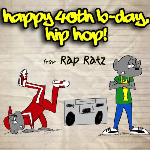 Поздравление с днем рождения рэперу